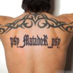 Профиль psy_MatadoR_psy