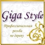 Профиль GigaStyle_-_rezba