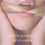 ������� Dashka_Dronova