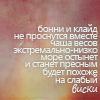 Профиль Тихий_Эрги