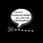Профиль ВлЮбЛеНаЯ__в__НеБо