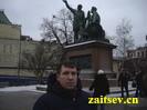 Дмитрий Зайцев экономист, политик Фото  с сайта zaitsev.cn