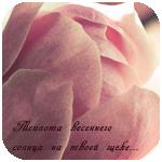 Профиль Silver_Cherry