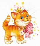 Профиль Рыжая_котенок